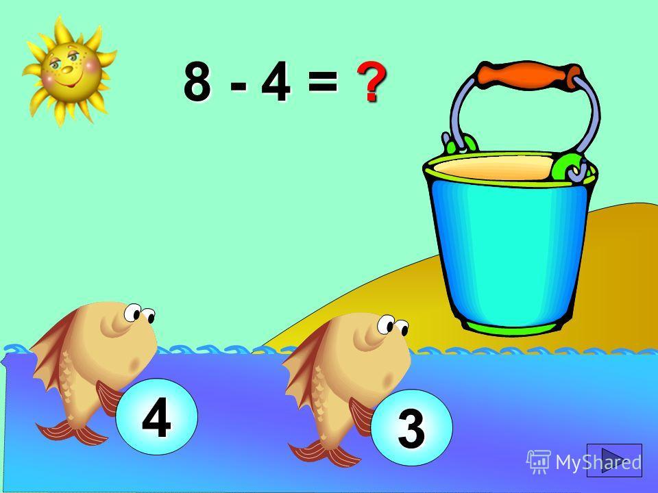 8 - 4 = ? 3 4