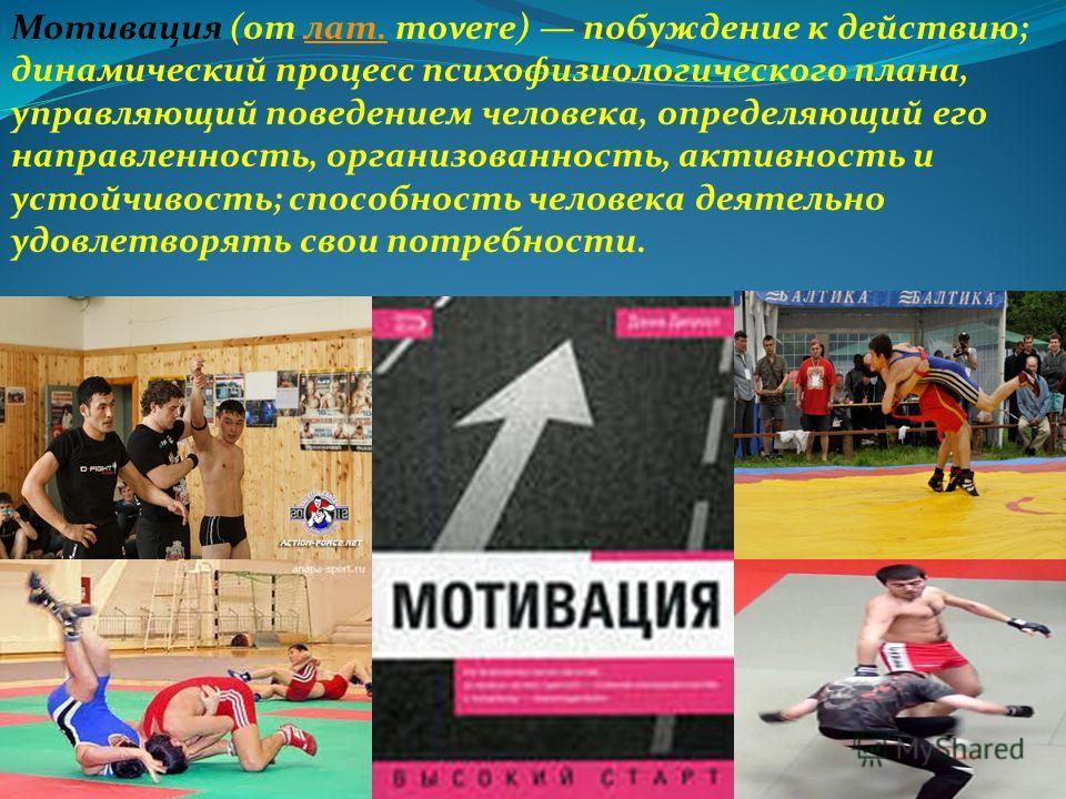 Выполнил:слушатель 832 уч.взвода Ряд.милиции Кадыржанов А.А