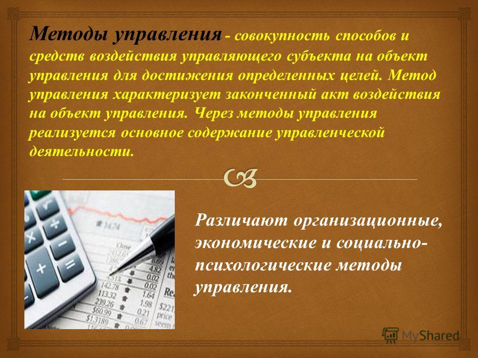 Выполнил : слушатель 832 уч. взвода Ряд. милиции Кадыржанов А. А