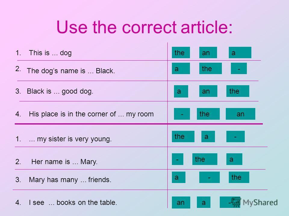 Master your articles! На странице теста нажимай на правильный ответ. Если не ошибешься, получишь оценку «Excellent!» В случае ошибки тебе будет предложено повторить правила на странице «Rule page» Вернуться к выполнению теста можно нажав «Test»