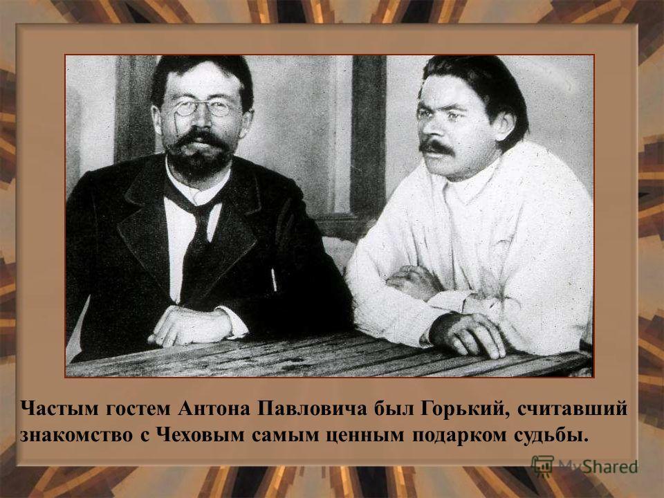 Знакомство Чехова И Толстого