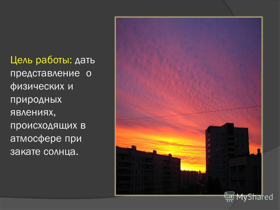 Козлов Сергей Свидерский Александр