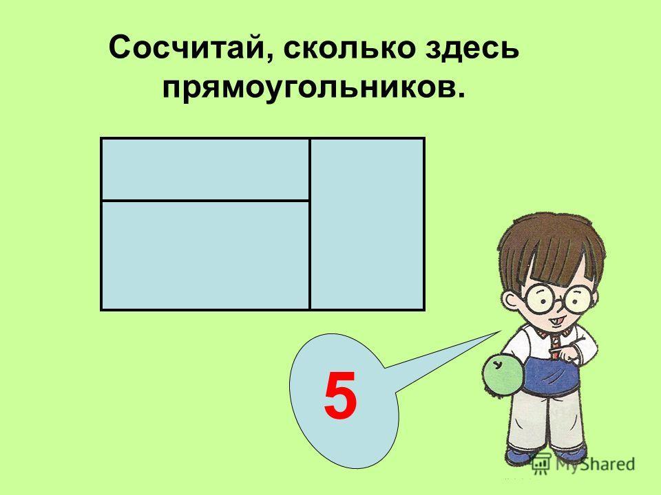 Соедини схему и выражение. Придумай задачу ко второй схеме. 7 ? 12 ? 5 7 5 ? 12-5=7 7+5=12 12-7=5