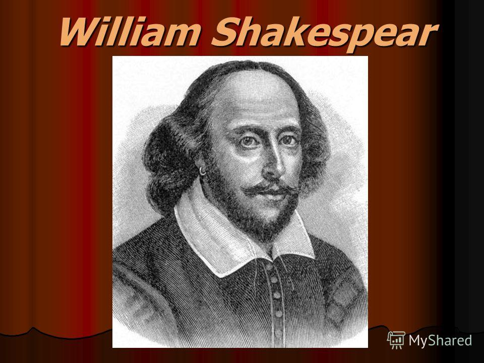 William Shakespear