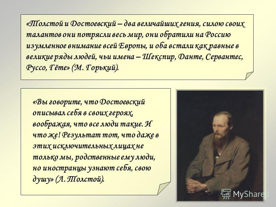 Лучшие цитаты светоча науки альберта эйнштейна