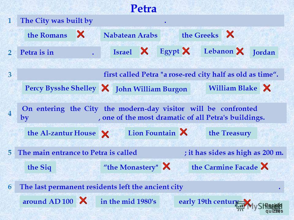 first called Petra