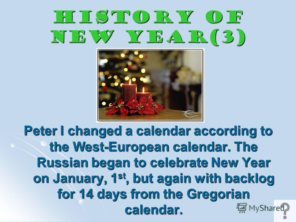 History of New Year(2) Since Xth century Russia celebrated New Year on March 1 st, in XV century New Year was transferred to September, 1 st.