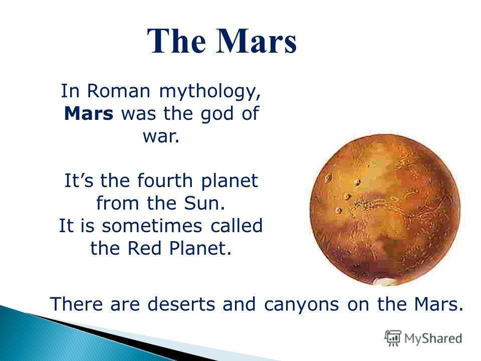 roman planets - photo #30