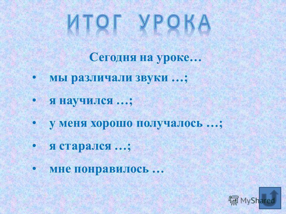 Ленамыла лижетсладкиеКлава ладонимылом. леденцы.