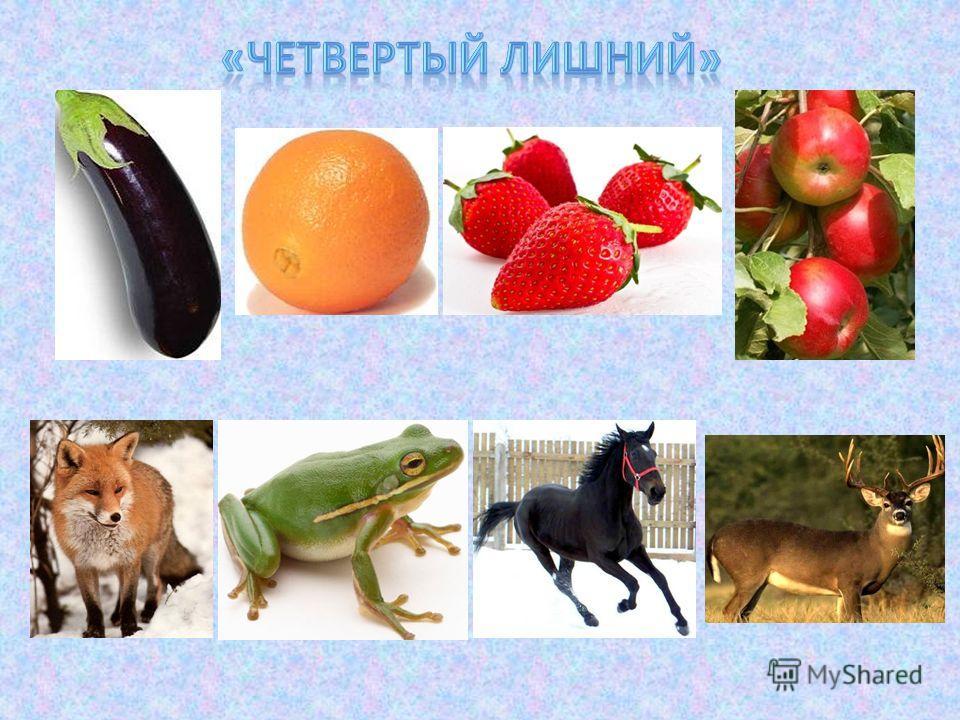Л ЛЛЛЛ ЛЛЛ