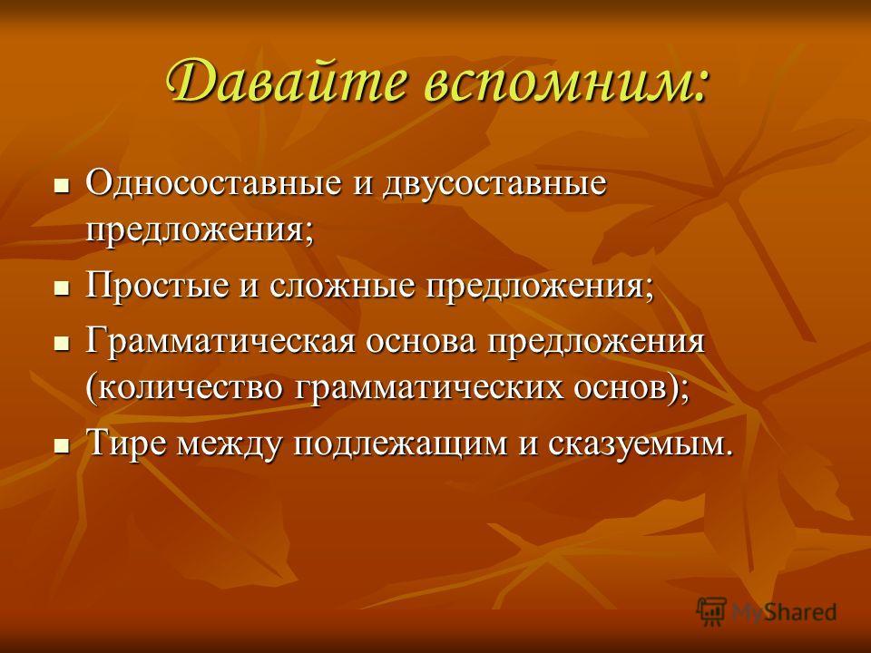 2007 Год – Год Благотворительности в Республике Татарстан Пока живешь, творить добро спеши, Лишь путь добра – спасение души!