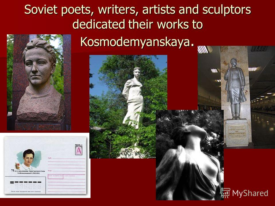 Soviet poets, writers, artists and sculptors dedicated their works to Kosmodemyanskaya.