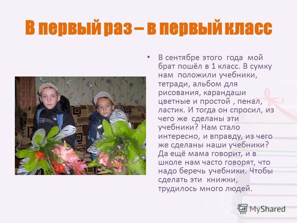 Андрей воробьев скачать все книги