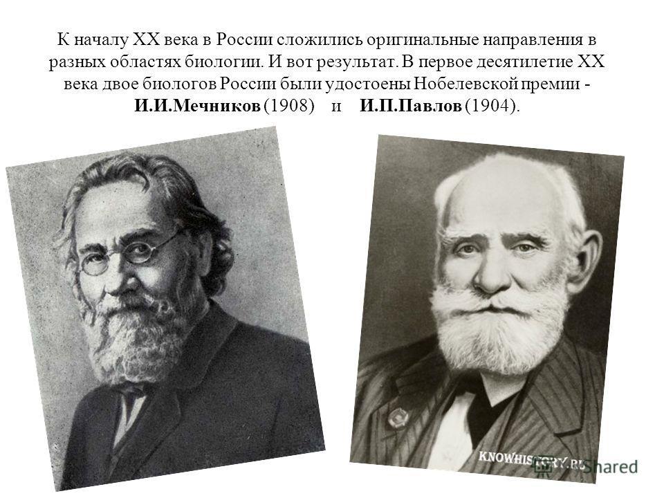 Василий Маркович Флоринский Первобытные Славяне