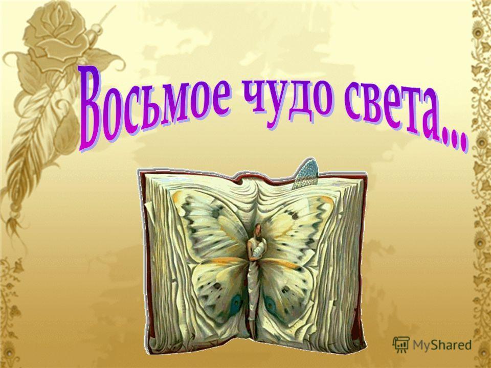 Скачать книгу чехов хамелеон на электронную книгу