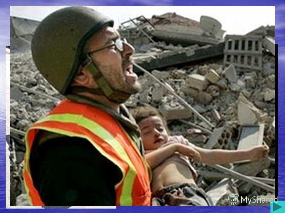 Жертвы или убийцы? Палестина