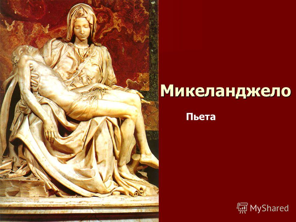 an introduction to the renaissance men michelangelo raphael and leonardo da vinci Leonardo da vinci was regarded as an astonishing virtuoso, even by his contemporaries of the time born in 1452 he was at work long before michelangelo and raphael who are considered to be the two other great masters of high renaissance art.
