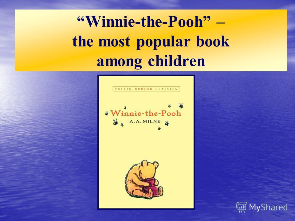 Winnie-the-Pooh – the most popular book among children