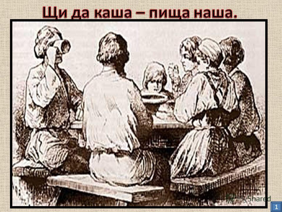Шавырин А. Масленица на Руси. 1