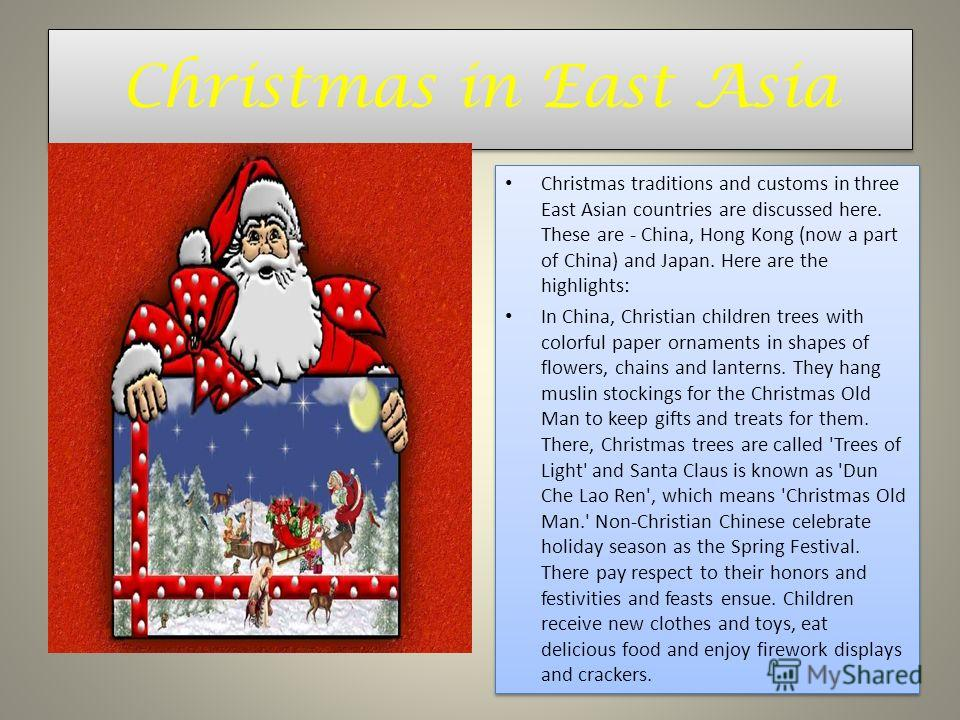a history of the christmas holiday The history of christmas trees, when they became popular and what they mean and represent at christmas traditions and customs.