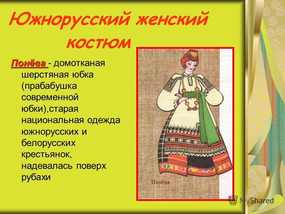 под юбкой учителей по русски