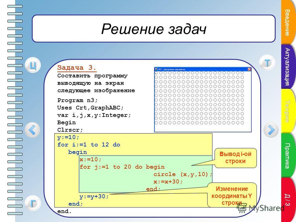Геометрия апостолова 9 класс.векторы решение задач