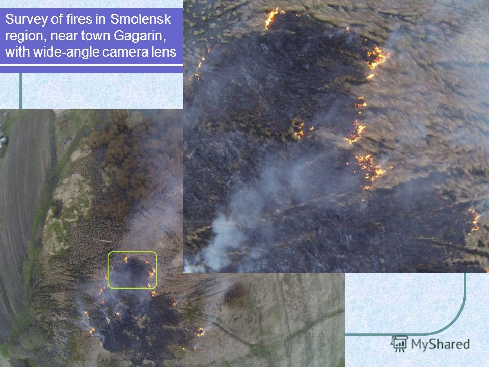 Survey of fires in Smolensk region, near town Gagarin, with wide-angle camera lens