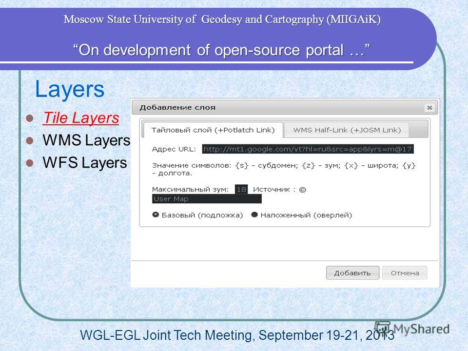 Layers Tile Layers WMS Layers WFS Layers WGL-EGL Joint Tech Meeting, September 19-21, 2013 On development of open-source portal … On development of open-source portal … Moscow State University of Geodesy and Cartography (MIIGAiK)