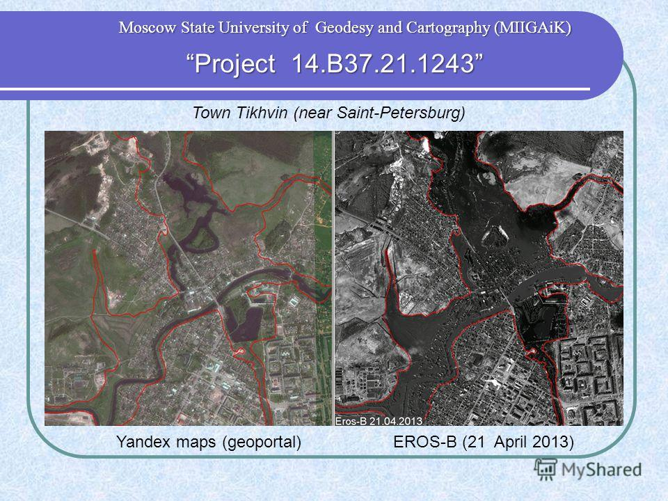 Town Tikhvin (near Saint-Petersburg) EROS-B (21 April 2013)Yandex maps (geoportal) Project 14.B37.21.1243 Project 14.B37.21.1243 Moscow State University of Geodesy and Cartography (MIIGAiK)