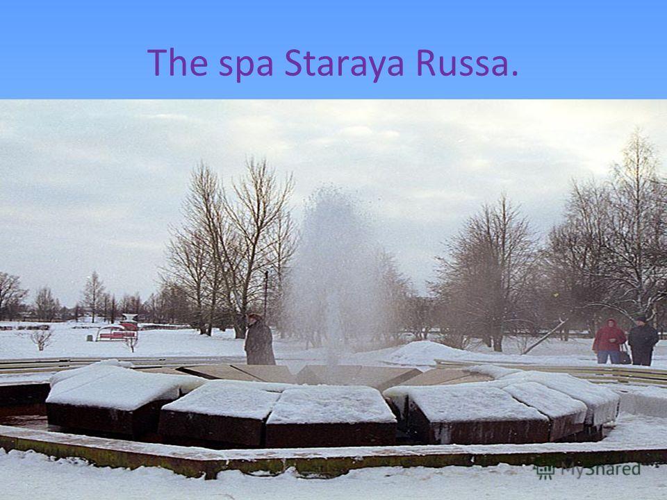 The spa Staraya Russa.