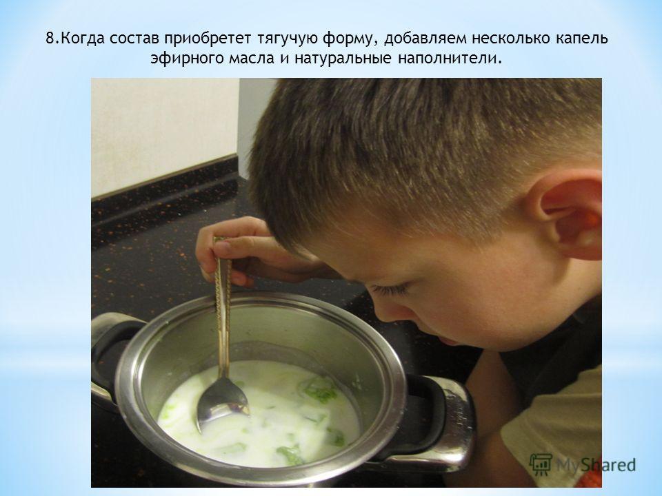 8.Когда состав приобретет тягучую форму, добавляем несколько капель эфирного масла и натуральные наполнители.