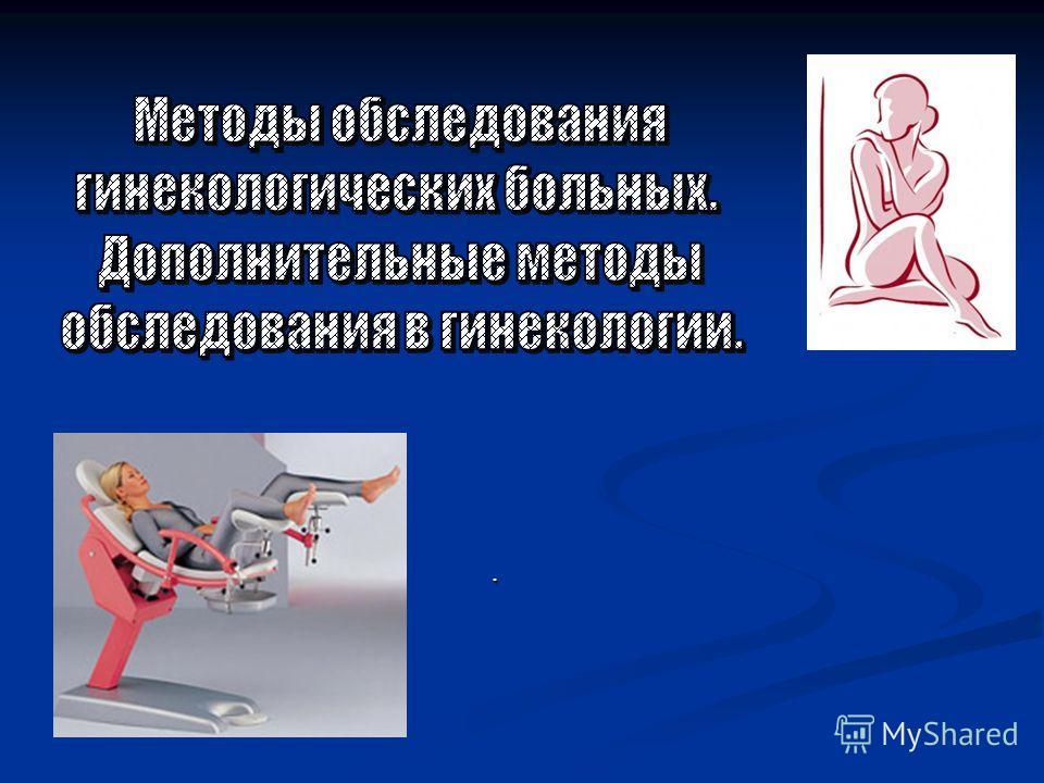eshe-odna-eroticheskaya-mechta-yunosti-chulki