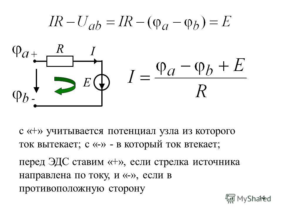 13 Например: J