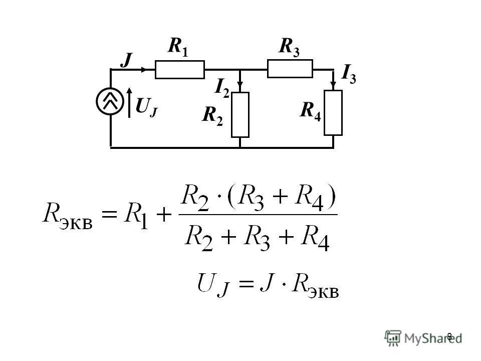 7 Основные законы электротехники 1. Закон Ома R2R2 I1I1 E R3R3 R1R1 I2I2 I3I3