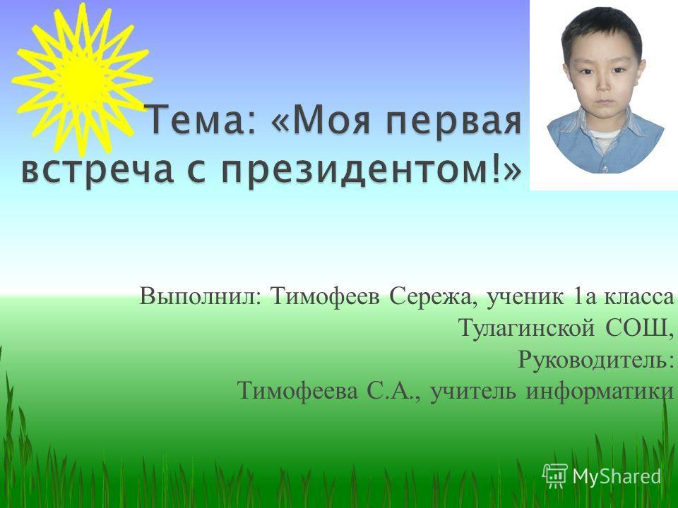 бесплатно скачать русская учительница со своим учеником