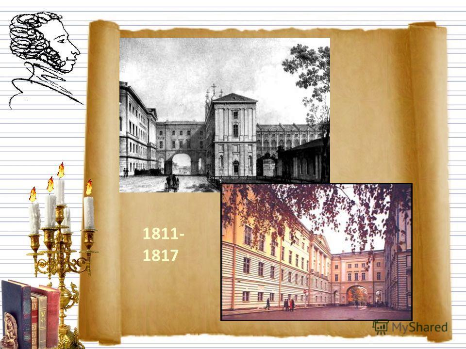 1811- 1817