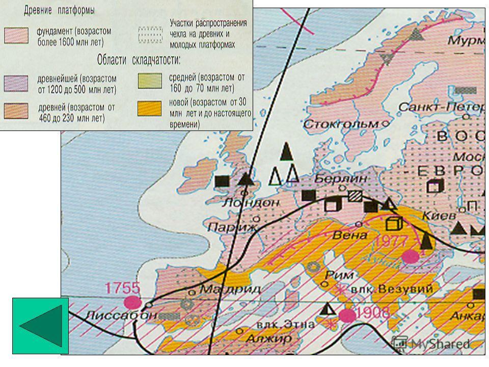 Тектоническая карта Западной Европы