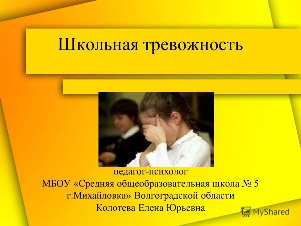 знакомства и г михайловка волгоградской области