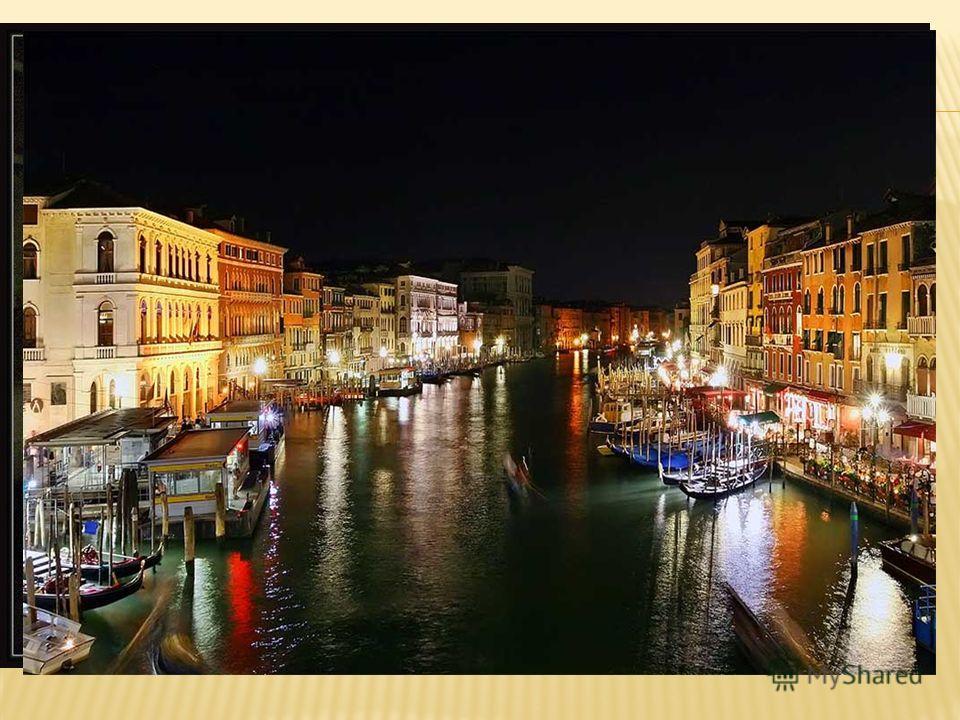 «Венецианская ночь» муз. Глинка сл. Козлов