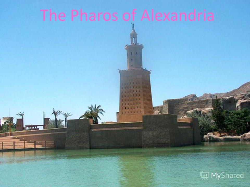 The Pharos of Alexandria