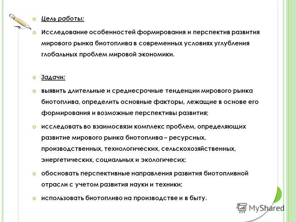 ВЫПОЛНИЛА : Кириллова Анастасия ученица 11 класса