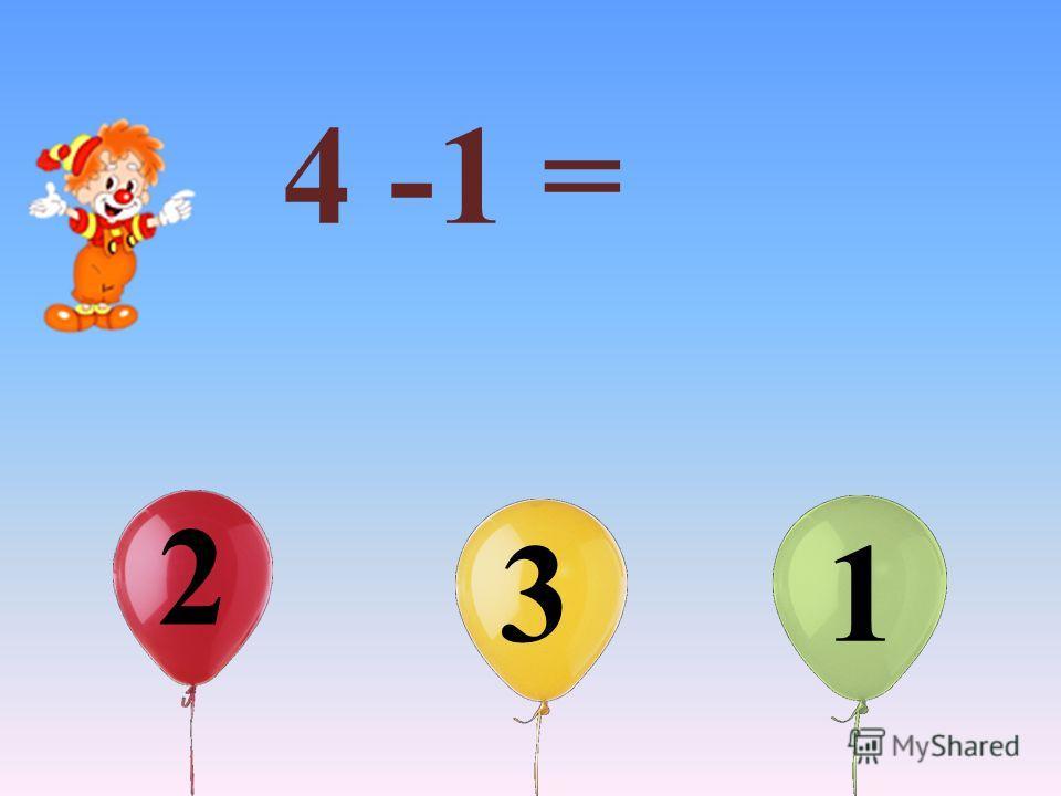 4 -1 = 2 3 1