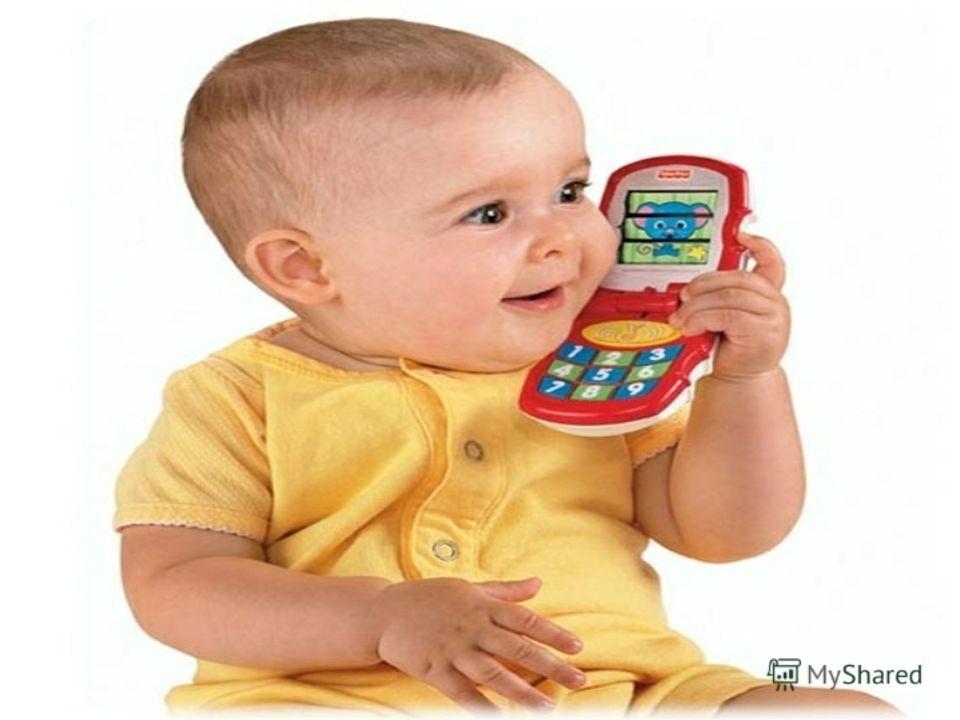 ...дети тормозят... Алан Прис, глава отделения биофизики Бристольского онкологического центра, на полчаса дал телефоны ребятам 10 - 11 лет. У половины они работали в режиме разговора, у других были отключены. А потом ученый провел нейрофизиологически