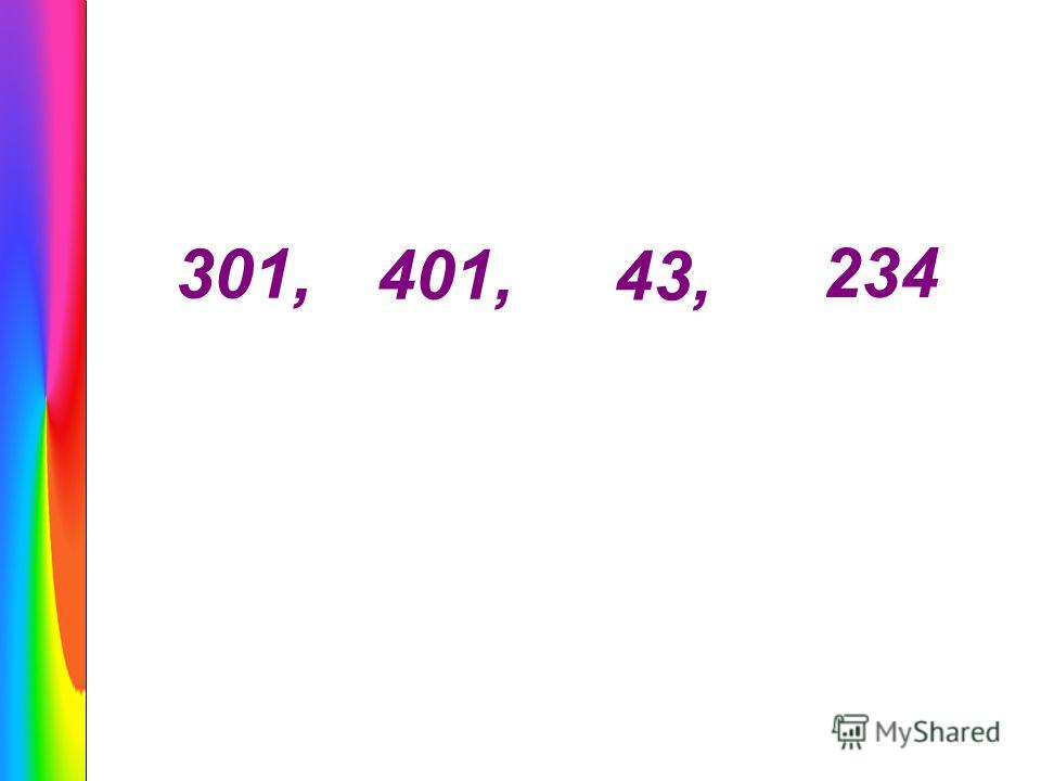 43, 301, 401, 234