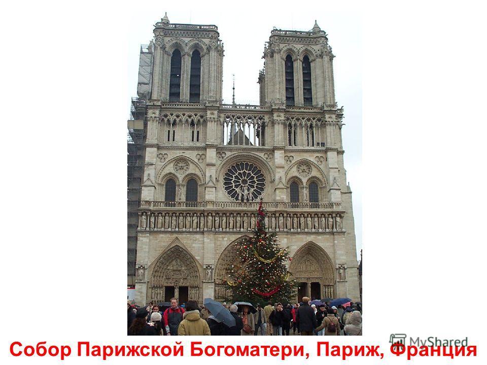 Браззавиль – церковь св. Анны