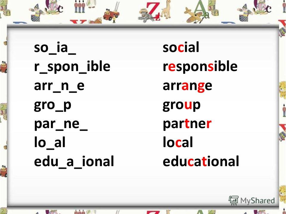 so_ia_ r_spon_ible arr_n_e gro_p par_ne_ lo_al edu_a_ional social responsible arrange group partner local educational