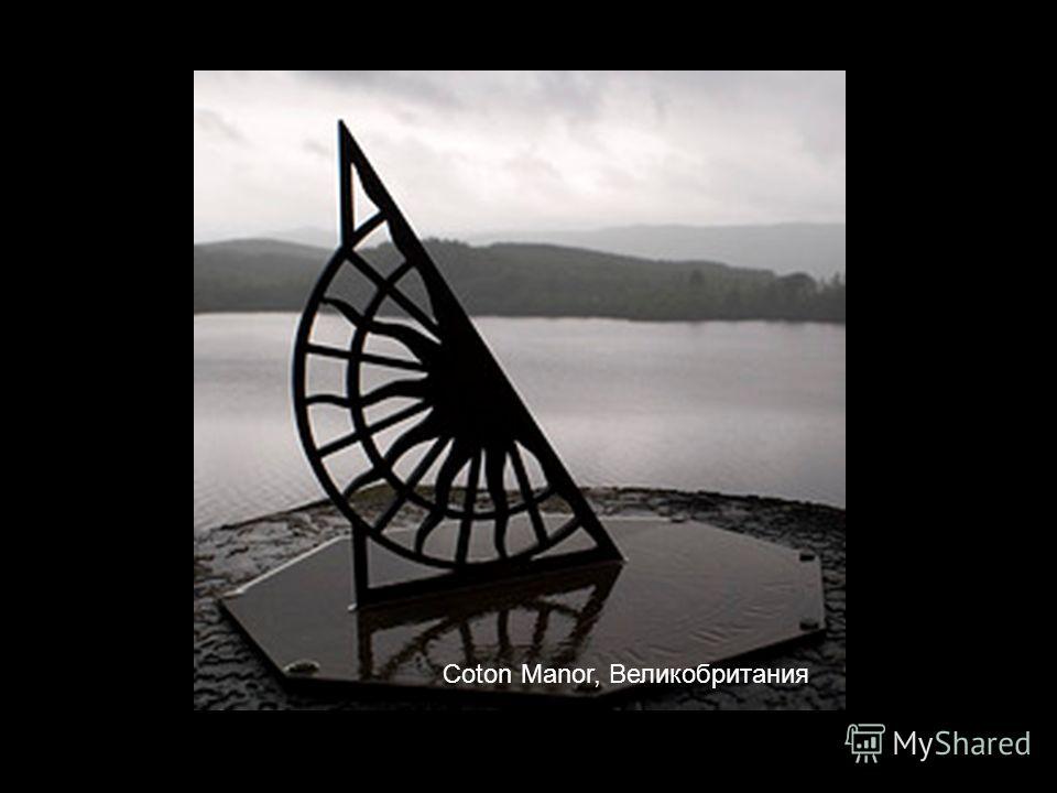 Loch Awe, Западная Шотландия