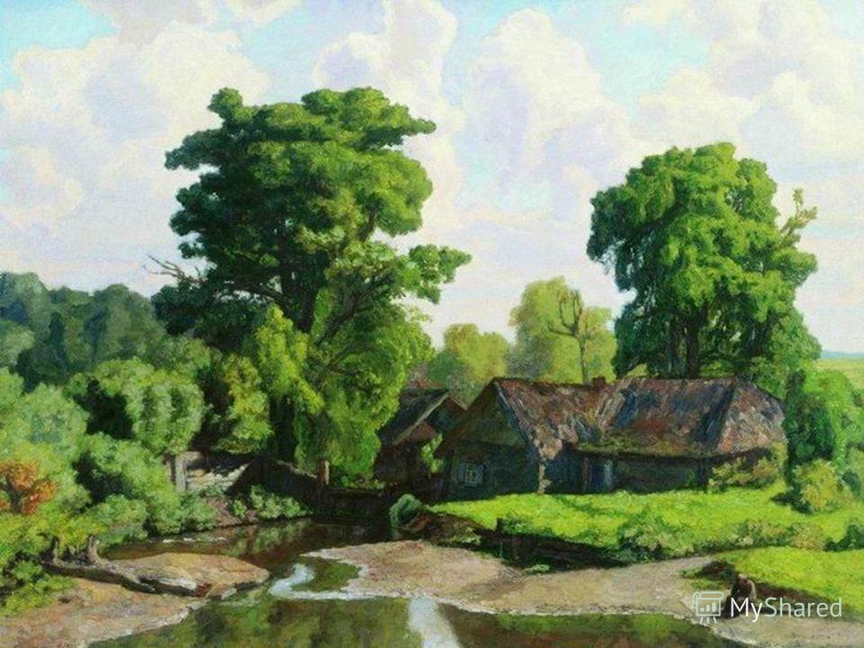 1919 Пишет картины « Утро », « Зимний пейзаж », « Зимний вечер », « Парк. Летний пейзаж », « Мельница », « Пейзаж с охотниками ».