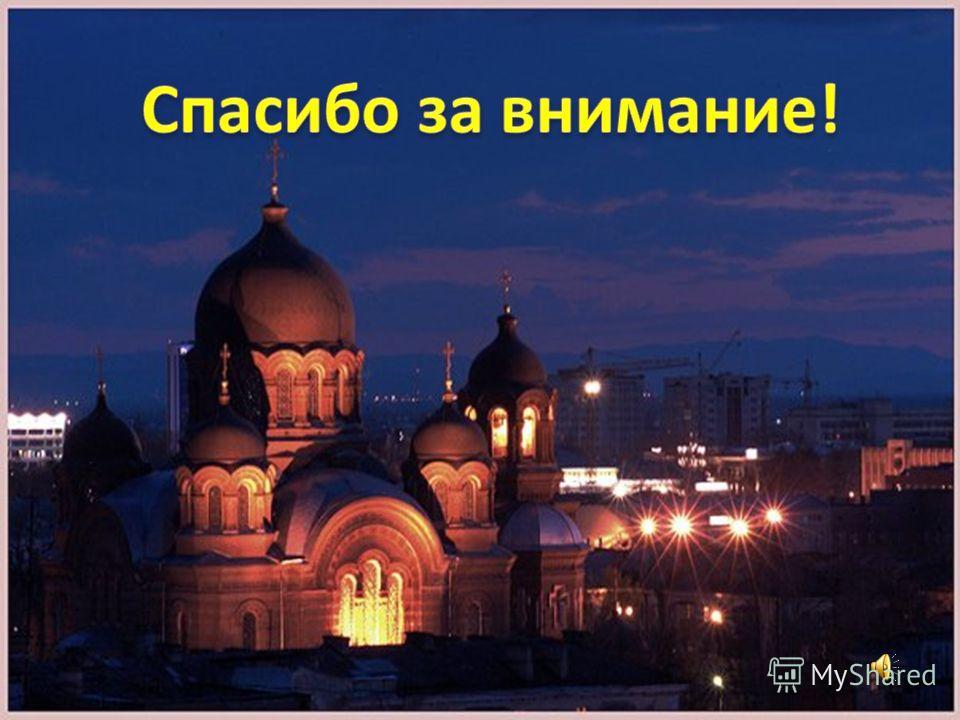 Это мой город