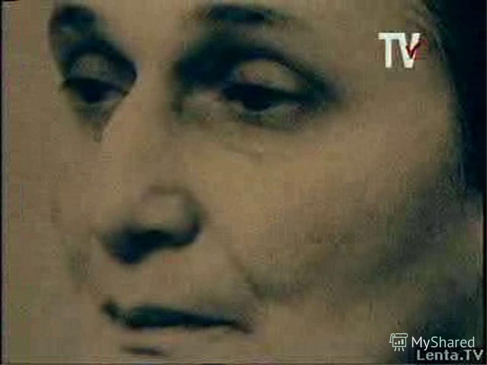 Трагические годы В трагические 1930-1940-е годы Ахматова разделила судьбу многих своих соотечественников, пережив арест сына, мужа, друзей, своё отлучение от литературы партийным постановлением 1946г. Самим временем ей было дано нравственное право ск